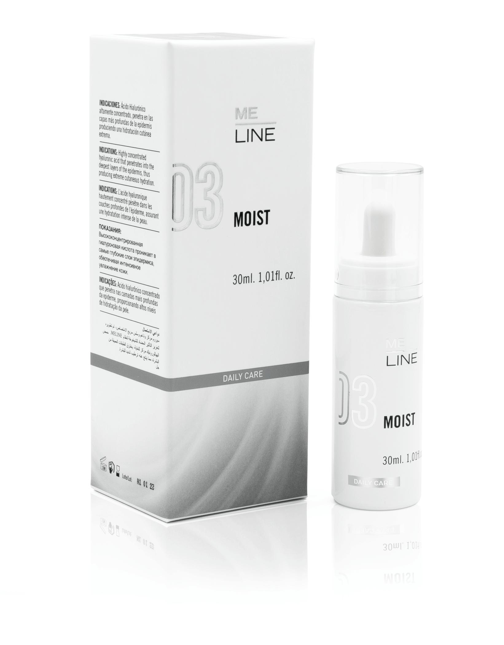 Сыворотка для увлажнения кожи MOIST